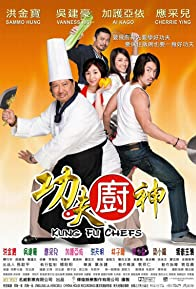 Primary photo for Kung Fu Chefs