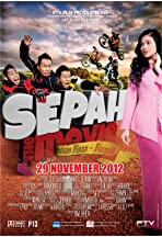 Sepah: The Movie