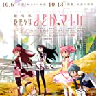 Gekijou-ban Mahou Shoujo Madoka*Magica: [Zenpen] Hajimari no monogatari (2012)
