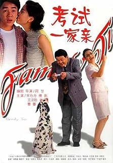 Family Ties (2001)