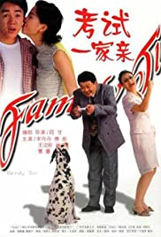 Kao shi yi jia qin () film en francais gratuit