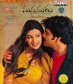 Sonali Bendre Manmadhudu Movie