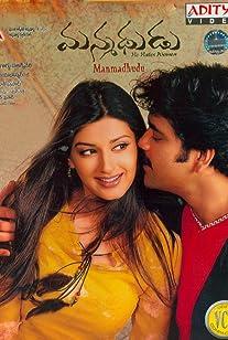 Manmadhudu (2002)