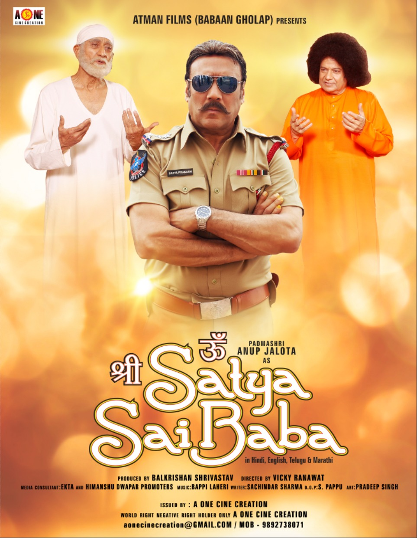 Om Shri Satya Sai Baba (2021) - IMDb
