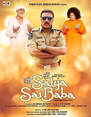 Om Shri Satya Sai Baba song lyrics
