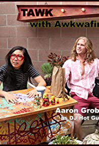 Primary photo for Tawk with Awkwafina