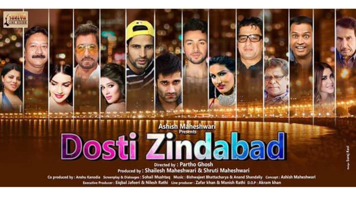 Dosti Zindabad - IMDb