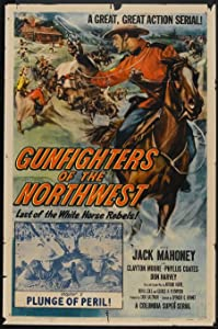 2018 free movie downloads Gunfighters of the Northwest [720x594]