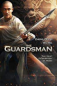 The Guardsmanองครักษ์พิทักษ์บัลลังก์