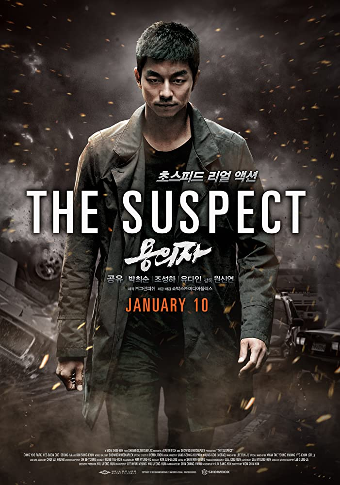 The Suspect (2013) Korean Dual Audio Movie Download Hindi-Korean Version 720p