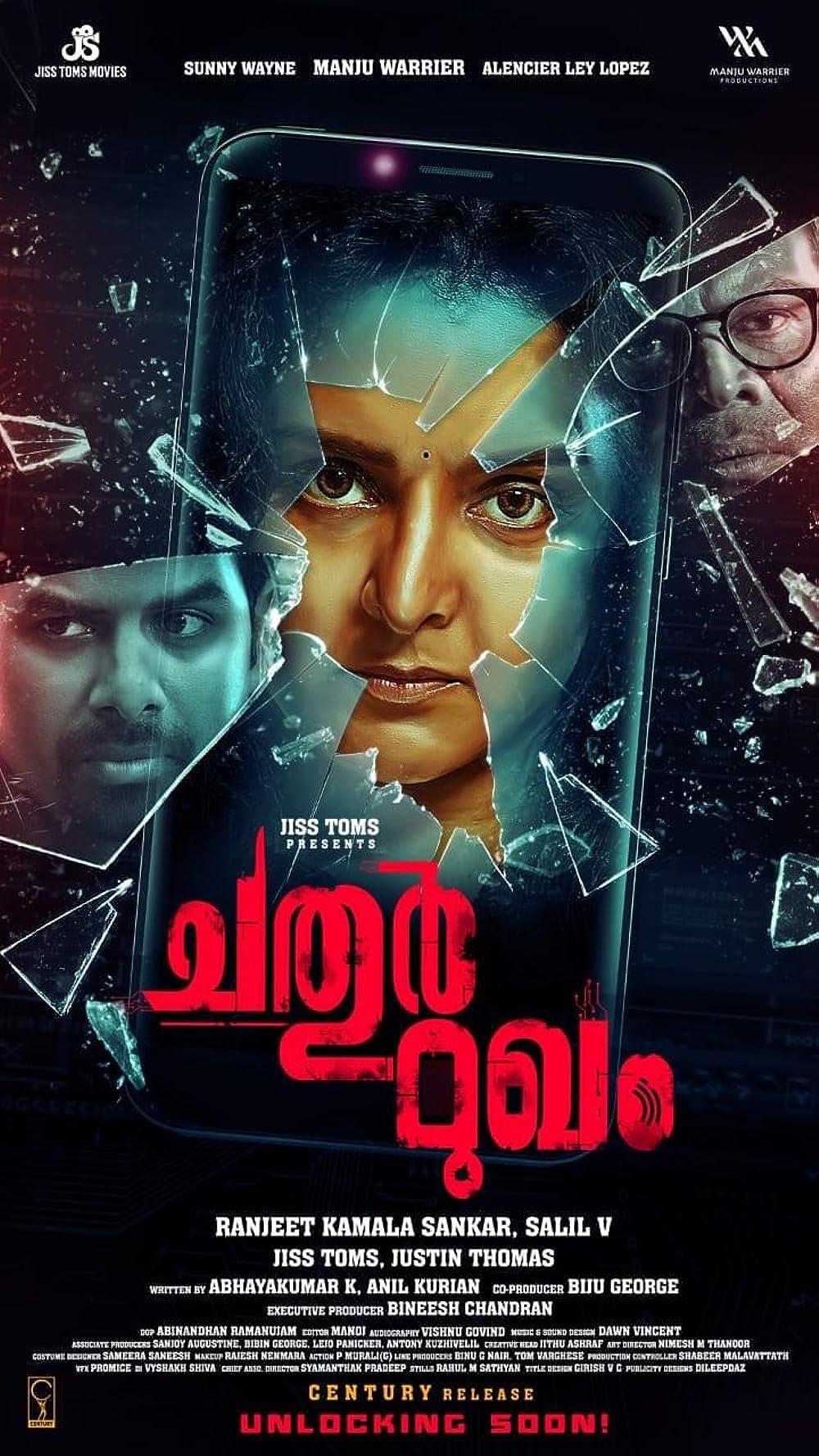 Chathur Mukham 2021 Malayalam 720p HDRip ESub 900MB Download