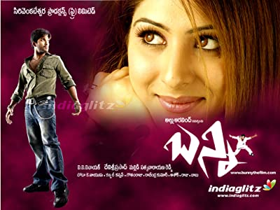 Japanese movies direct downloads Bunny by Puri Jagannadh [1280x720]