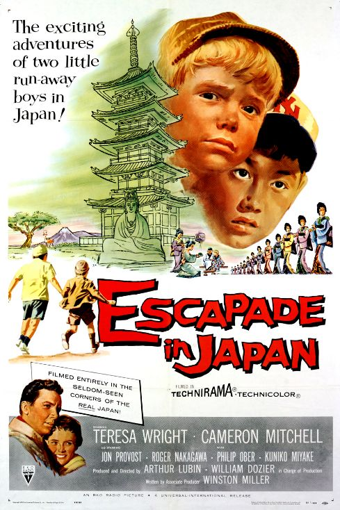 Cameron Mitchell, Roger Nakagawa, Jon Provost, and Teresa Wright in Escapade in Japan (1957)