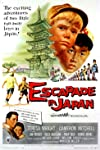 Escapade in Japan (1957)