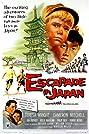 Escapade in Japan (1957) Poster