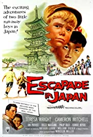 Escapade in Japan Poster