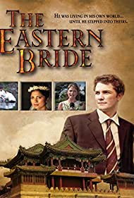 The Eastern Bride (2004)