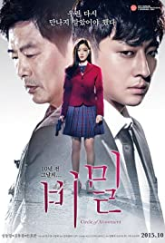 Watch Movie Circle of Atonement (2015)
