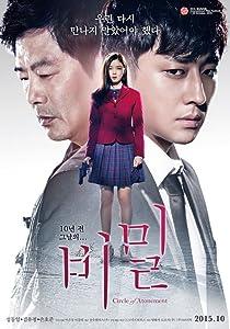 Watchfreemovies for free Bi-mil by Jae-hyun Jang [1280x544]