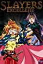 Slayers: Excellent (1998) Poster