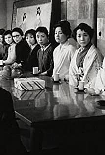 Eiji Funakoshi Picture