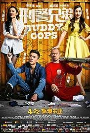 Buddy Cops (2016) Ying ging hing dai 720p