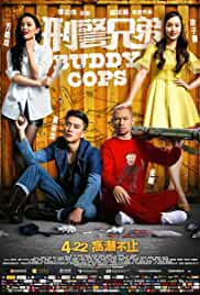 Watch Movie Buddy Cops (2016)