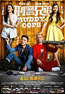 Buddy Cops full movie hindi download