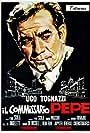 Il commissario Pepe (1969)