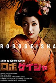 Primary photo for RoboGeisha
