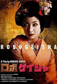 Primary photo for RoboGeisha
