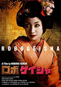 Download hindi movie RoboGeisha
