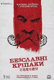 ##SITE## DOWNLOAD The Inglorious Serfs (2020) ONLINE PUTLOCKER FREE