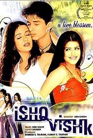 Amrita Rao, Shahid Kapoor, and Shenaz Treasury in Ishq Vishk (2003)
