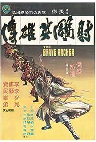 She diao ying xiong zhuan Poster - Movie Forum, Cast, Reviews