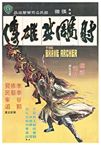 The Brave Archer movie hindi free download