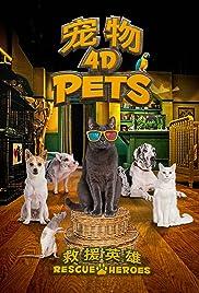 Pets 4D Poster