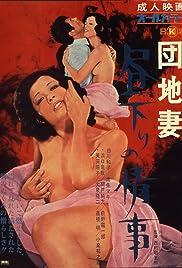 Danchizuma: Hirusagari no jôji Poster