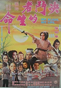 Hollywood movie for free download Jue dou zhe de sheng ming [720