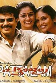 Pattalam(2003) Poster - Movie Forum, Cast, Reviews