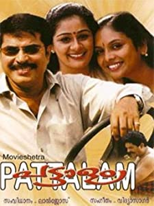 Pattalam download torrent