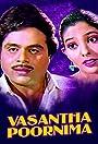Vasantha Purnima