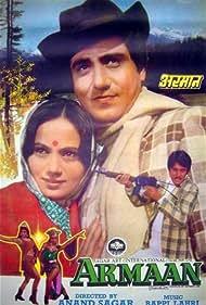 Raj Babbar and Ranjeeta Kaur in Armaan (1981)