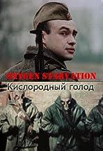 Oxygen Starvation