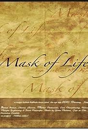 Mask of Life on Yukio Mishima Poster