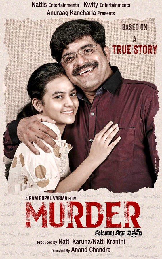 Murder (2020) Telugu 720p HEVC HDRip x265 AAC ESubs Full  (650MB) Full Movie Download