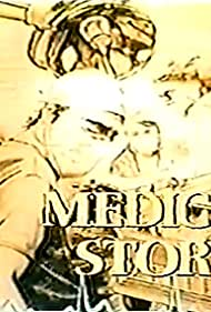 Medical Story (1975)