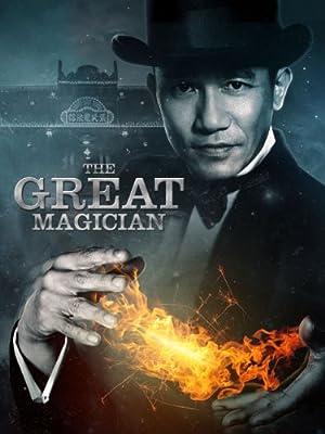 The Great Magician (Daai mo seut si) ยอดพยัคฆ์ นักมายากล