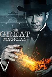 The Great Magician Poster