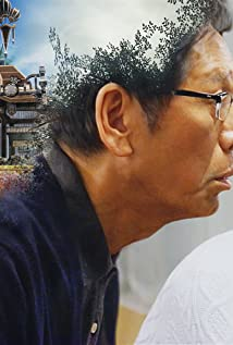 Ren Osugi Picture